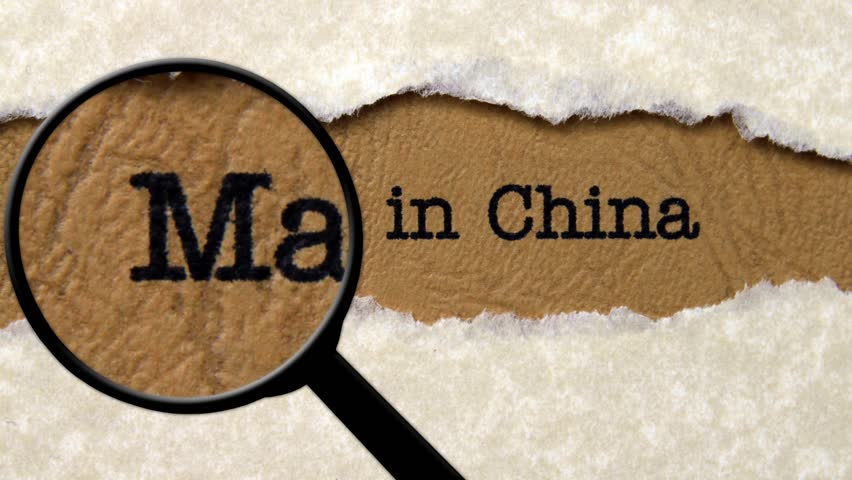 Magnifying glass on made in China