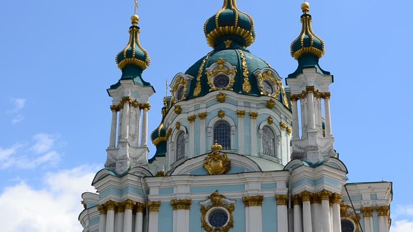 Ukrainian Churches – Canadian Prairie Provinces   Where To ...   Onion Dome Church Saskatchewan