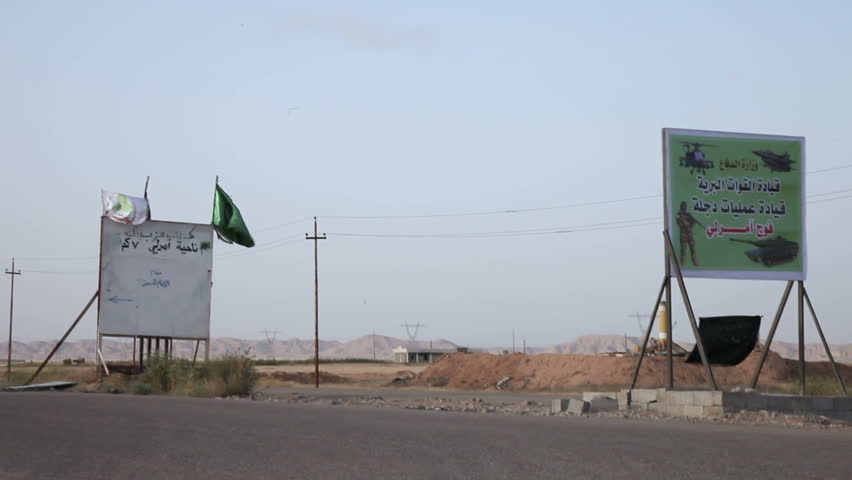 AMERLI, IRAQ - MAY 2015: Signboards at Amerli in Iraq. Amerli steadfastness to the advancement of ISIS was a turning point in the war between Iraqi government and ISIS