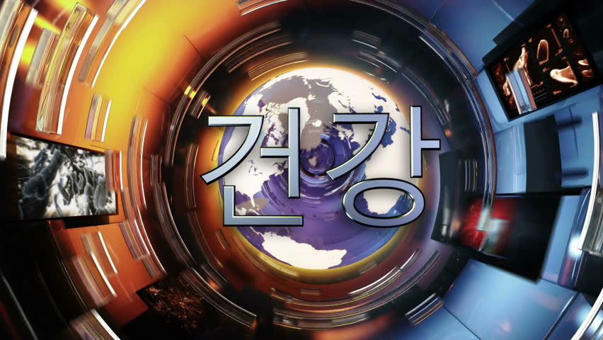 News broadcast titles. Yellow. 3 videos in 1 file. News presentation, three different themes. Korean version. More languages available in my portfolio.   Shutterstock HD Video #13812134