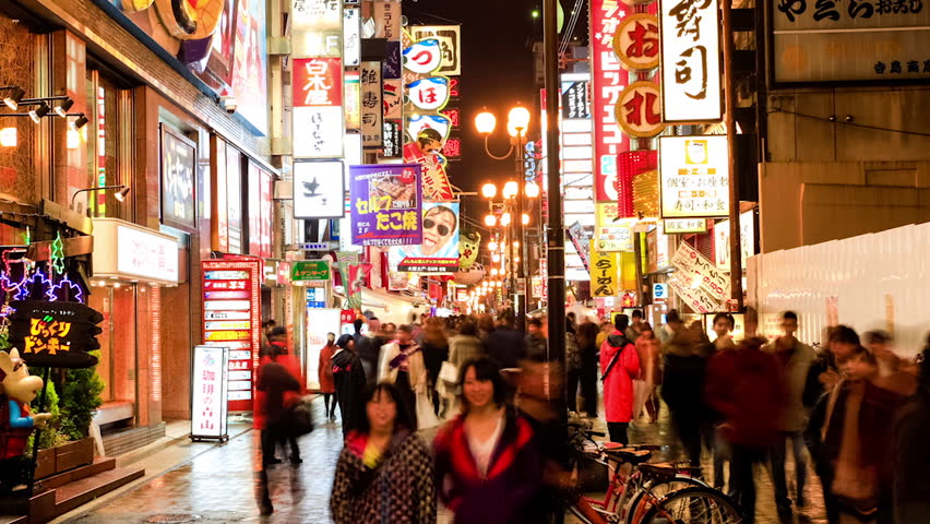 OSAKA - MARCH 18: Timelapse view over a busy pedestrian street at Namba on March 18, 2012 in Osaka, Japan. - HD stock video clip