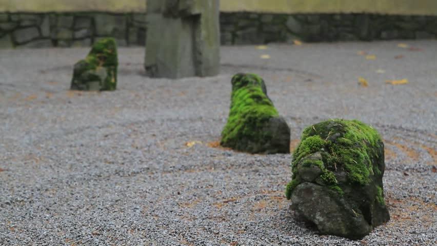 Japanese Flat Sand Garden in Portland Oregon One Foggy