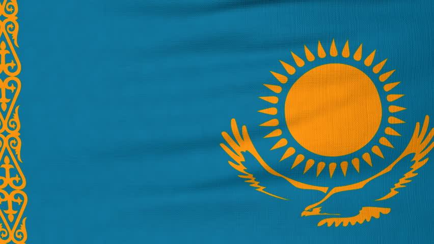 Animated Kazakhstan Flag | Kazakhstan flag, Flag, Animation |Kazakhstan Animation