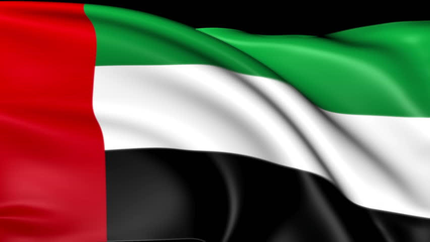 Flag of united arabien emirates waving in the wind for Home wallpaper uae