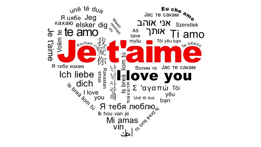 I Adore You In French I Love You In French A...