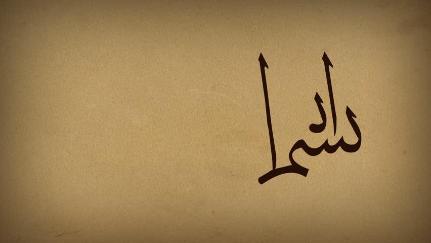 Header of merciful