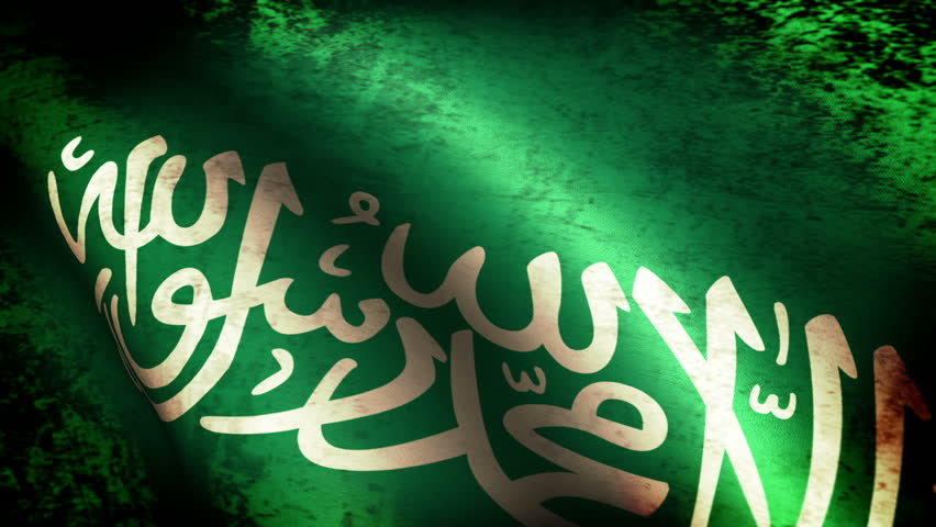 Saudi Arabia Flag Waving, grunge look - HD stock footage clip