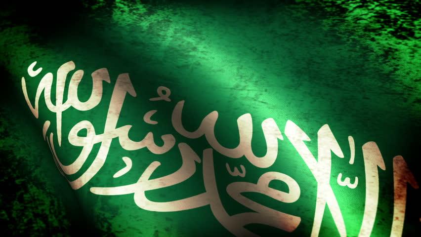 Saudi Arabia Flag Waving, grunge look - HD stock footage clip