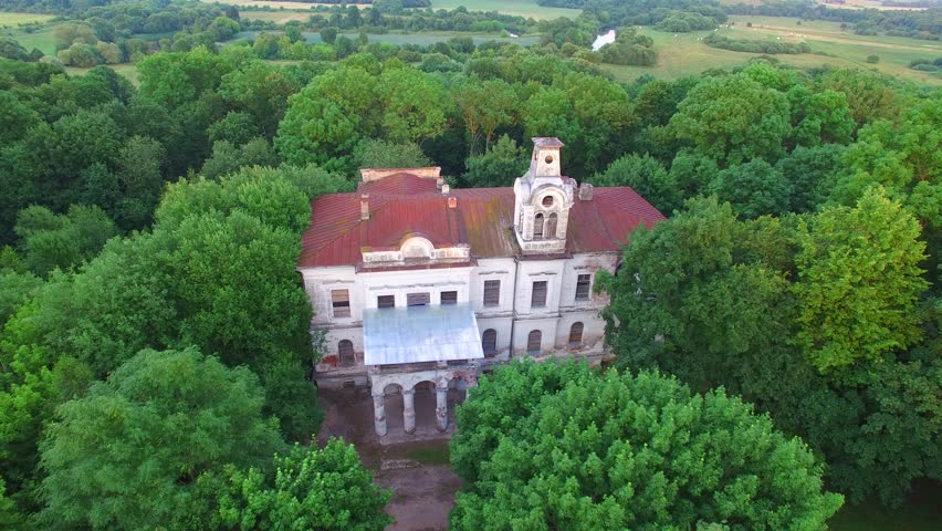 Aerial view of manor ruins, Lithuania. A beautiful summer evening from the air | Shutterstock HD Video #25184597