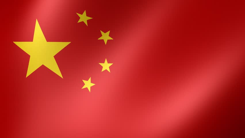 Flag Of China  | Shutterstock HD Video #25240937