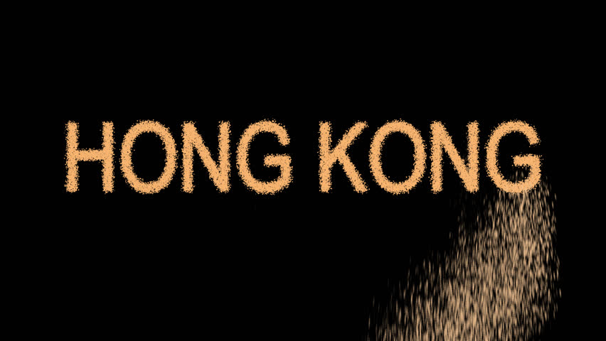 Name of country HONG KONG appears from the sand, then crumbles. Transparent alpha channel | Shutterstock HD Video #26107772