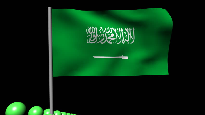 Zooming out from pyramid of men with rippling Saudi Arabian flag animation - HD stock video clip