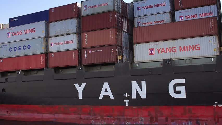 ISTANBUL - SEP 2: YANG MINGs cargo ship on September 2, 2013 in Istanbul. Yang