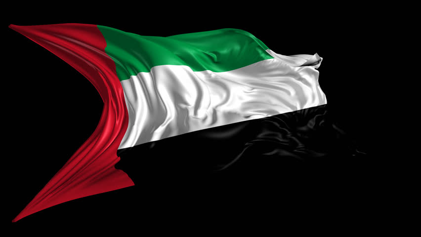 Flag Of United Arab Emirates Beautiful 3d Animation Of ...Uae Flag Animation