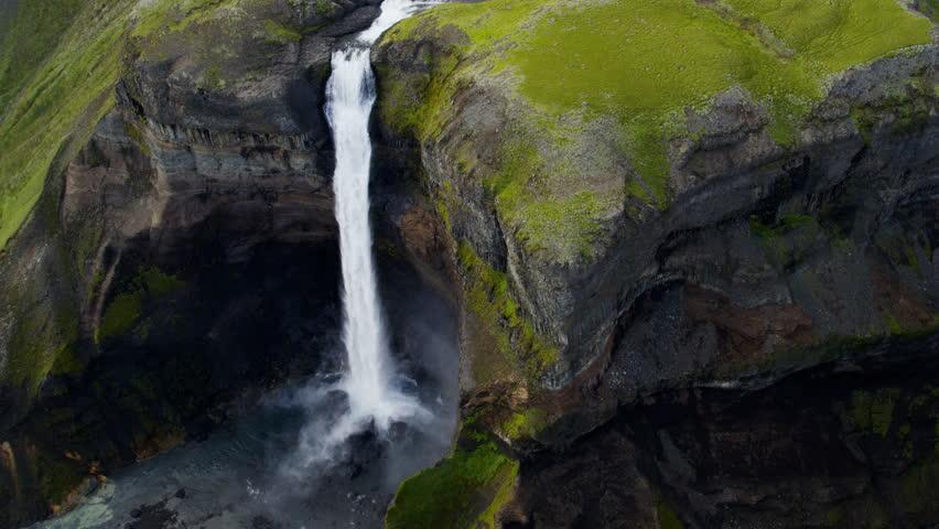 Aerial landmark haifoss waterfall remote canyon plateau for Waterfall environment