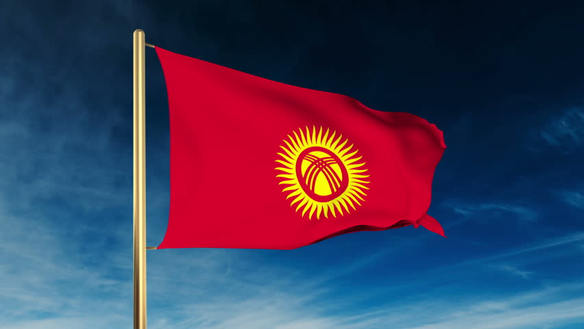 Kyrgyzstan flag slider style. Waving in the wind with cloud background animation