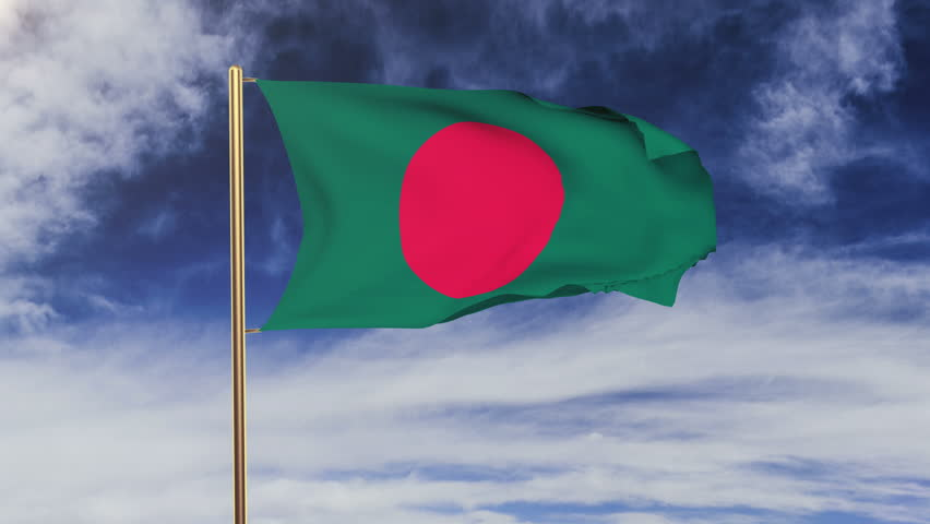 Bangladesh flag with cloud waving in the wind. Green screen, alpha matte. Loopable animation   Shutterstock HD Video #9526235