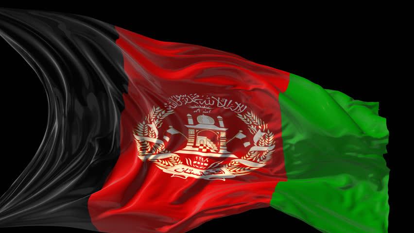 Afghanistan Flag Background